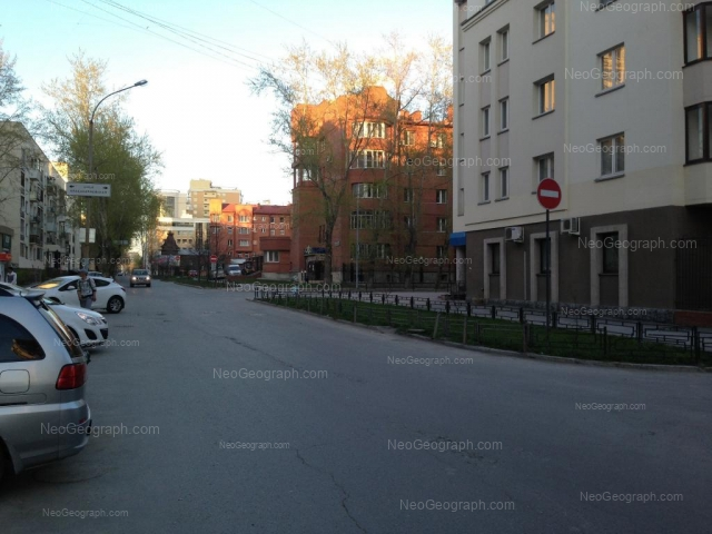 Address(es) on photo: Engelsa street, 21, 30, Yekaterinburg