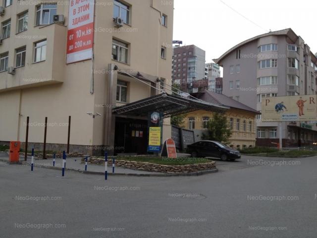 Адрес(а) на фотографии: Красноармейская улица, 68, 70, 72, Екатеринбург