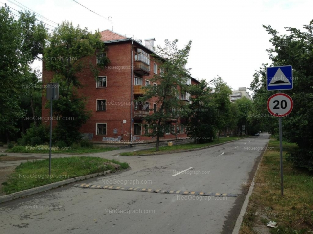 Адрес(а) на фотографии: улица Ломоносова, 59, Екатеринбург