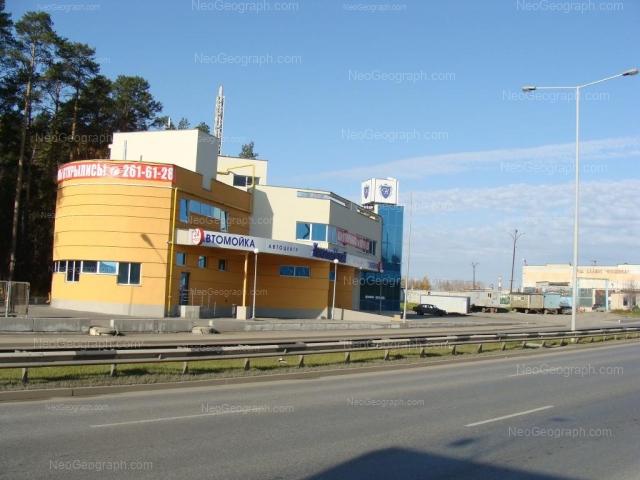 Address(es) on photo: Bazoviy lane, 20, 22, Yekaterinburg