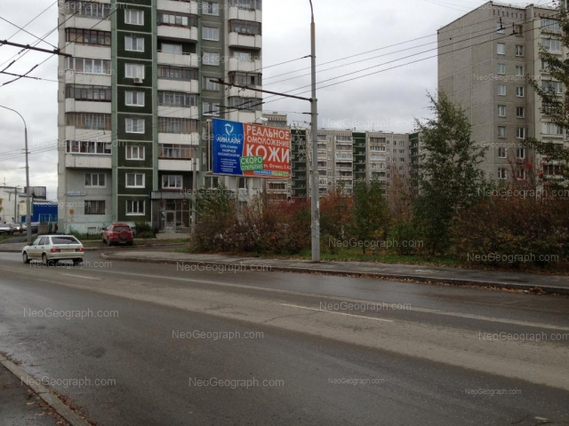 Address(es) on photo: Krestinskogo street, 55 к1, 55 к2, Yekaterinburg