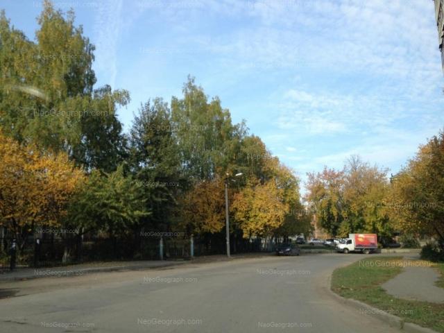 Address(es) on photo: Industrii street, 25, Yekaterinburg