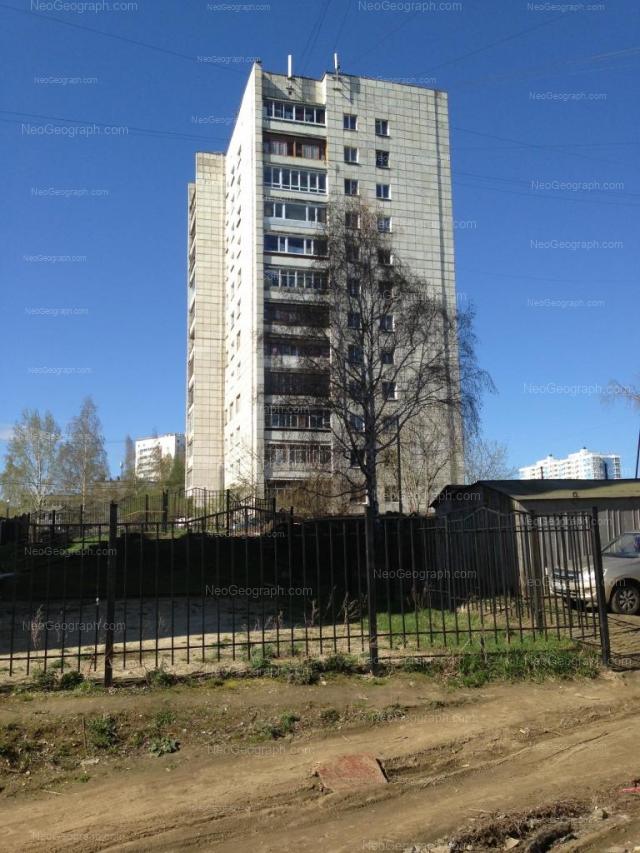 Адрес(а) на фотографии: Ангарская улица, 52а, Екатеринбург