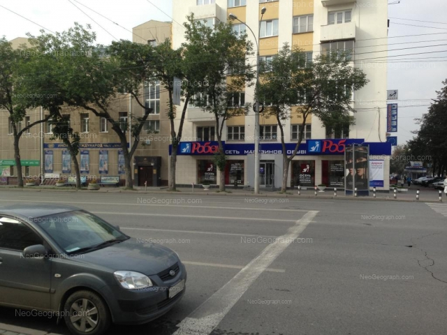 Адрес(а) на фотографии: улица Карла Либкнехта, 33, Екатеринбург