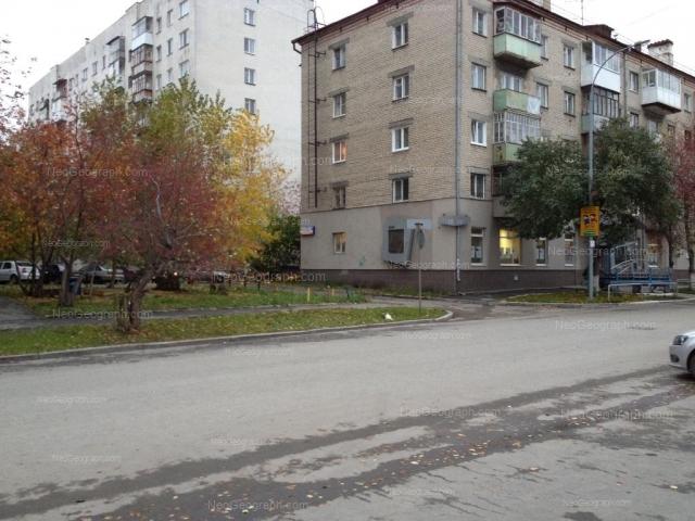 Адрес(а) на фотографии: проспект Ленина, 13а/1, Екатеринбург