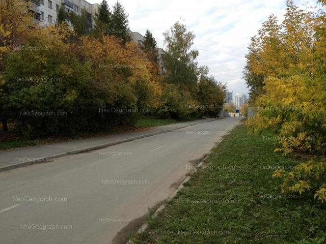 Address(es) on photo: Pirigova street, 4, Yekaterinburg