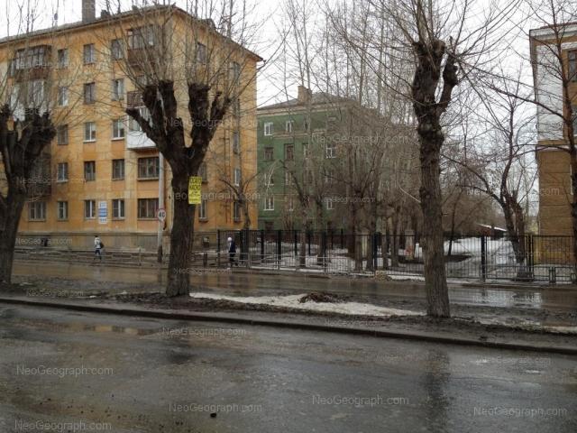 Адрес(а) на фотографии: улица Баумана, 13, 15, Екатеринбург