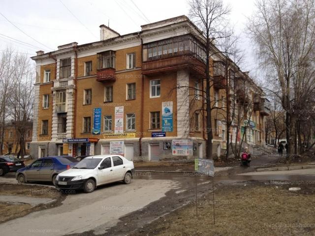 Address(es) on photo: Krasnoflotsev street, 19, Yekaterinburg