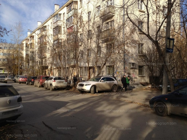 Address(es) on photo: Universitetskiy lane, 1, Yekaterinburg