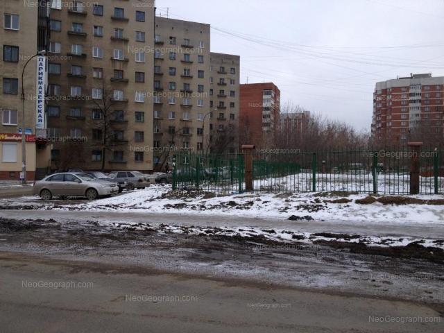 Адрес(а) на фотографии: улица Готвальда, 6/1, Екатеринбург