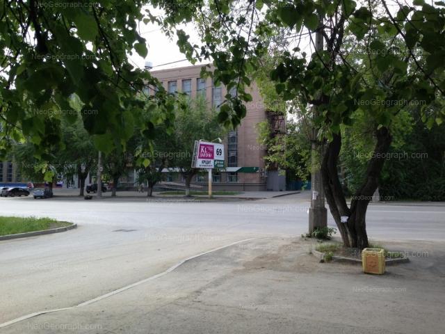 Адрес(а) на фотографии: улица Машиностроителей, 19, Екатеринбург