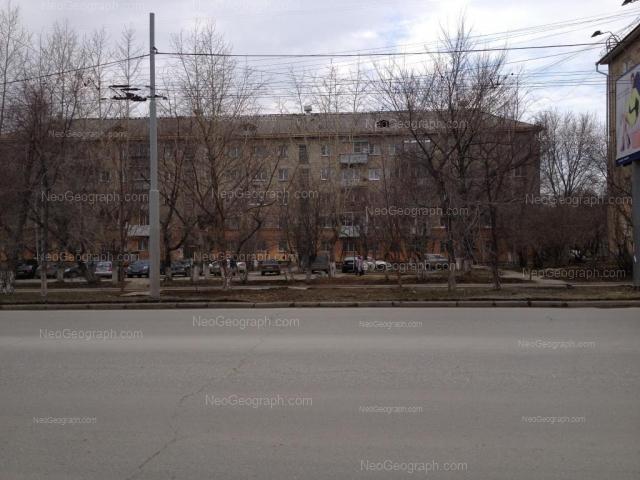 Адрес(а) на фотографии: Комсомольская улица, 12, Екатеринбург