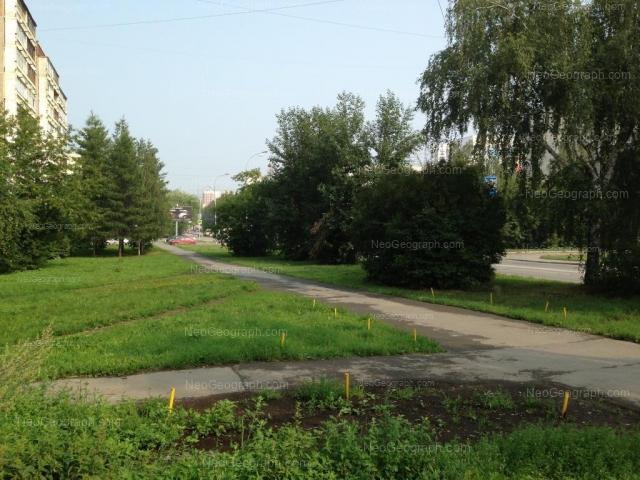 Address(es) on photo: Frezerovschikov street, 28, Yekaterinburg