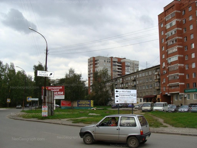 Address(es) on photo: Yasnaya street, 4, 6, 8, Yekaterinburg