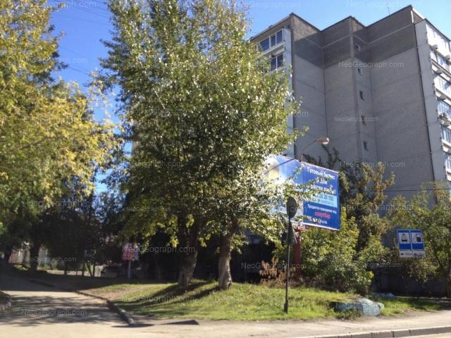 Адрес(а) на фотографии: Байкальская улица, 36, 38, Екатеринбург