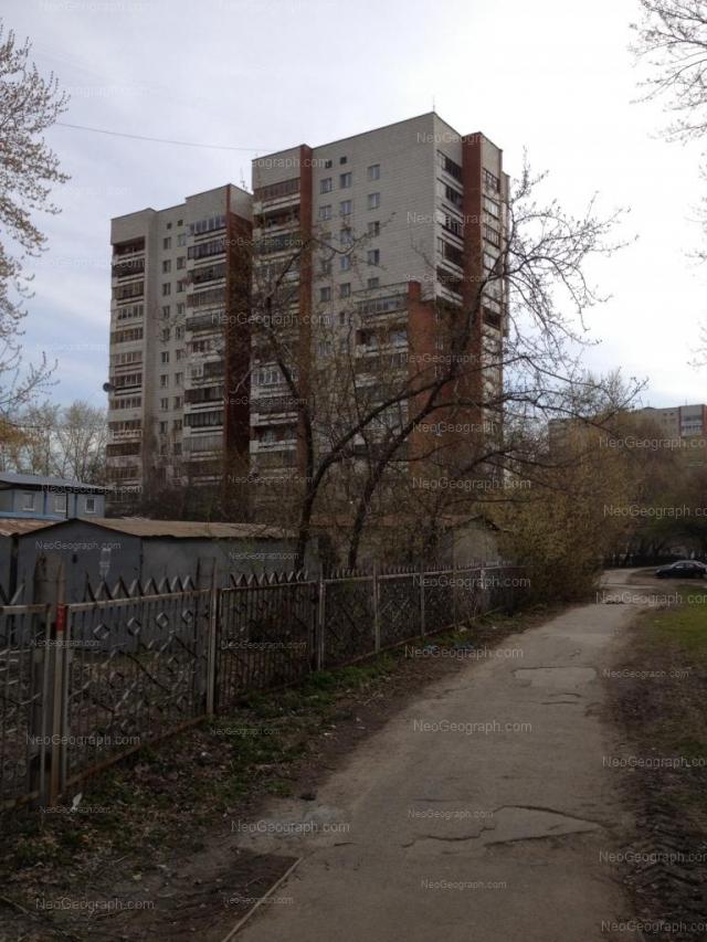 Адрес(а) на фотографии: Ясная улица, 18, Екатеринбург