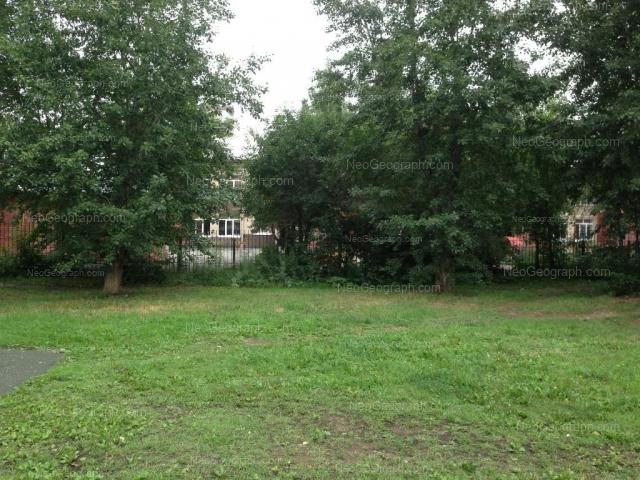 Адрес(а) на фотографии: проспект Космонавтов, 74А, Екатеринбург