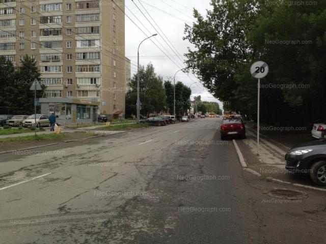 Адрес(а) на фотографии: Коммунистическая улица, 85, Екатеринбург