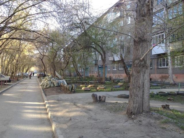 Адрес(а) на фотографии: Посадская улица, 42, Екатеринбург
