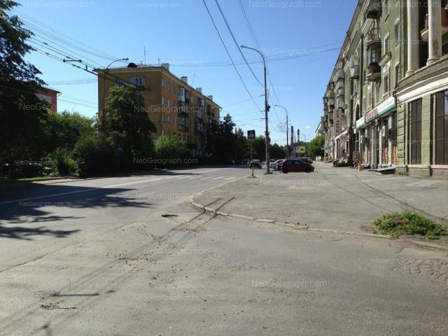 Адрес(а) на фотографии: проспект Орджоникидзе, 3, 4, 4А, Екатеринбург