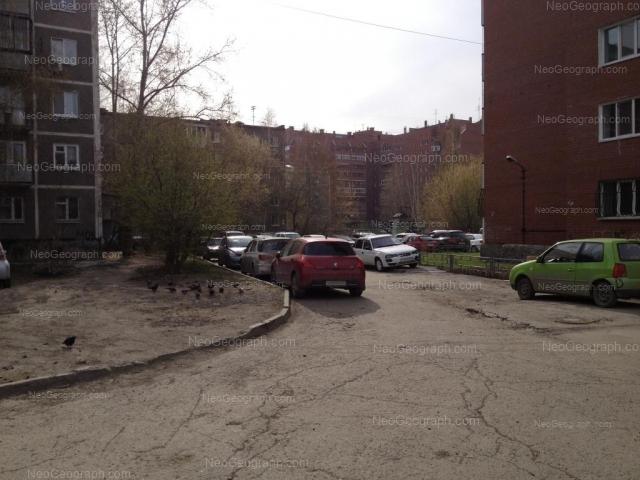Address(es) on photo: Yasnaya street, 4, 8, Yekaterinburg