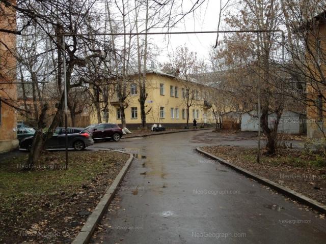 Address(es) on photo: Parkoviy lane, 6Б, Yekaterinburg