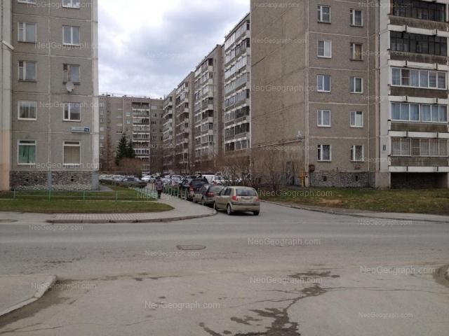 Address(es) on photo: Opalihinskaya street, 16, Yekaterinburg