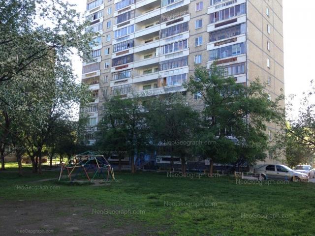 Address(es) on photo: Chkalova street, 131, Yekaterinburg