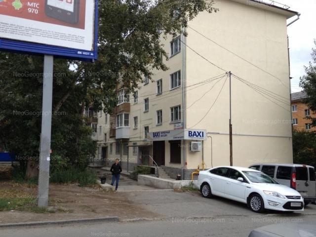 Адрес(а) на фотографии: Гурзуфская улица, 25, Екатеринбург