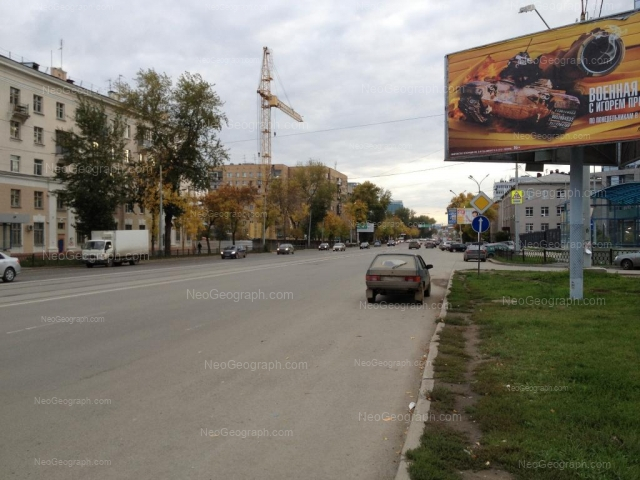 Адрес(а) на фотографии: улица Челюскинцев, 15, 88, 92, Екатеринбург