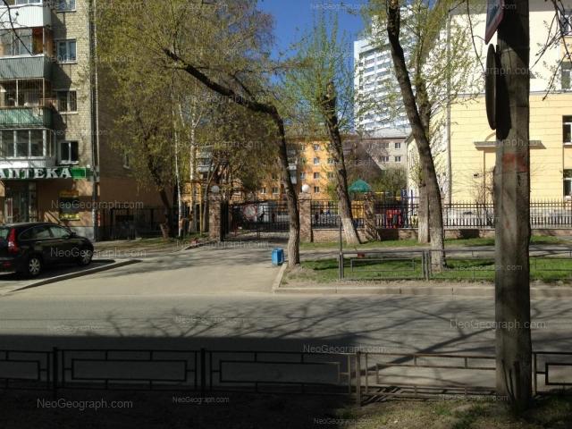 Адрес(а) на фотографии: улица Малышева, 71А, 77, Екатеринбург