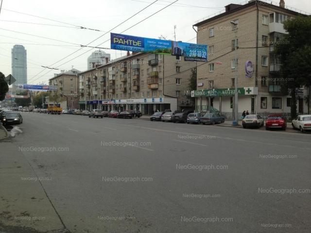 Адрес(а) на фотографии: улица Малышева, 85, 87, Екатеринбург