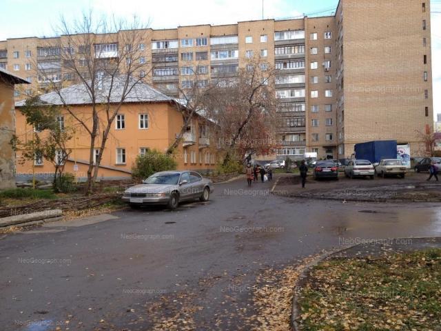 Адрес(а) на фотографии: Виражный переулок, 2, Екатеринбург