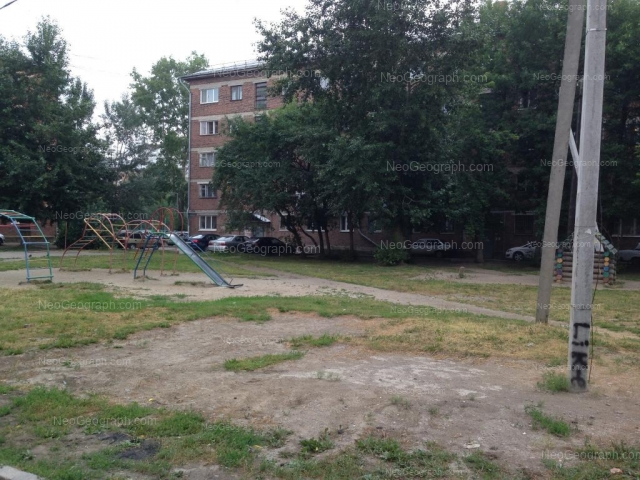 Address(es) on photo: Chernoyarskaya street, 8, Yekaterinburg