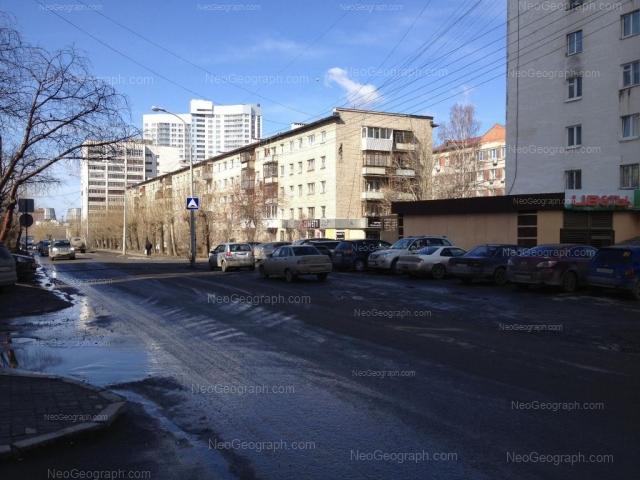 Адрес(а) на фотографии: улица Папанина, 1, 5, 7/1, Екатеринбург