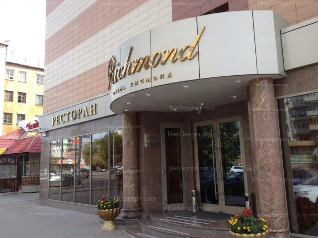 Адрес(а) на фотографии: улица Малышева, 136, 146а, Екатеринбург