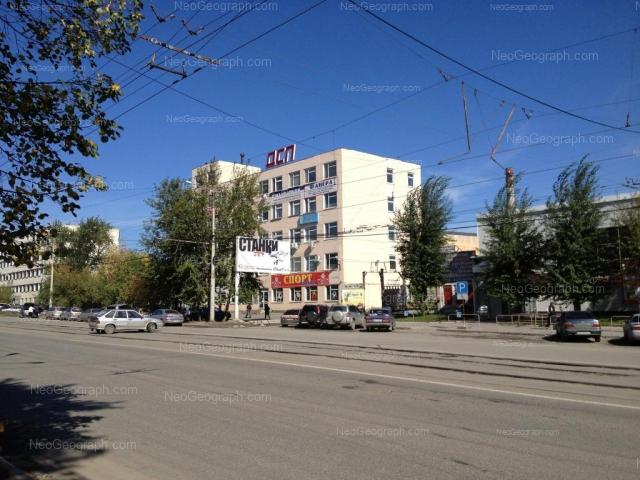 Адрес(а) на фотографии: улица Старых Большевиков, 2А к1, 2А к2, Екатеринбург