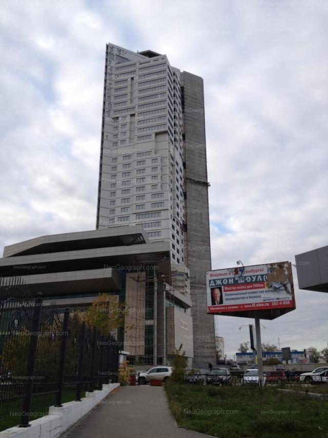 Address(es) on photo: Vokzalnaya street, 15, Yekaterinburg