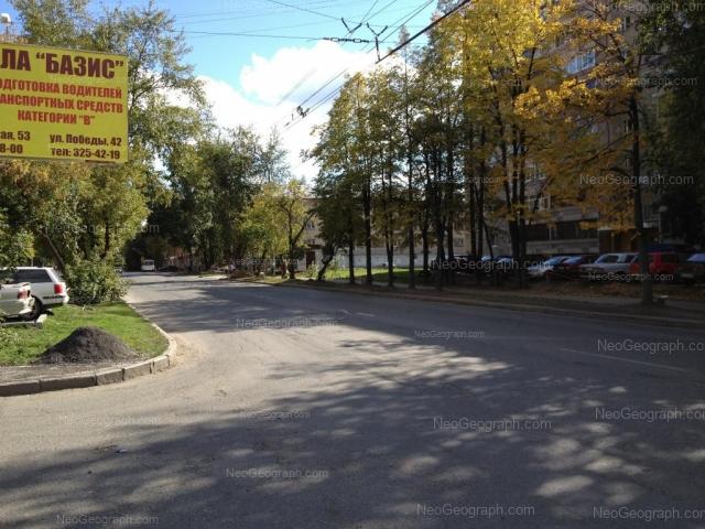 Адрес(а) на фотографии: улица Индустрии, 55, Екатеринбург