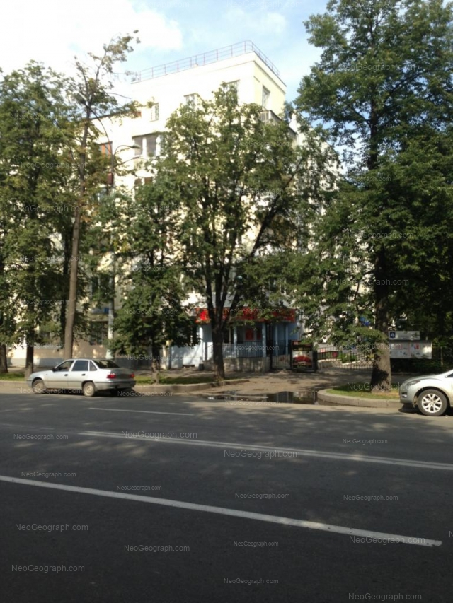 Address(es) on photo: 8 Marta street, 7, Yekaterinburg