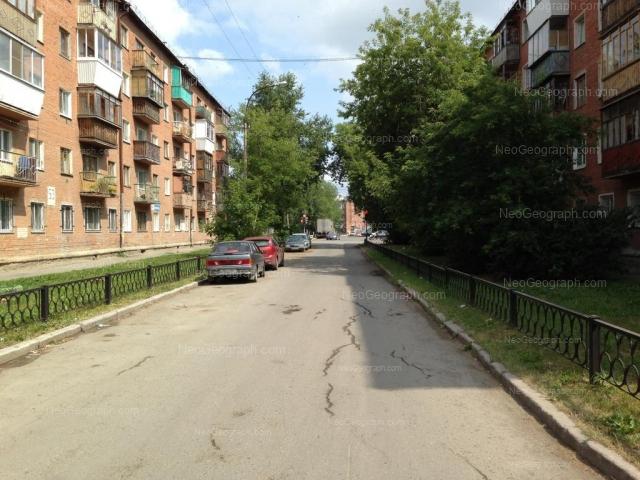 Address(es) on photo: Industrii street, 96а, Yekaterinburg