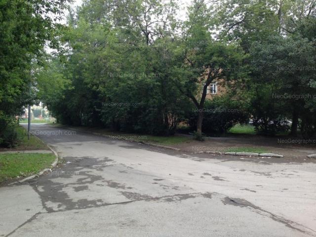 Адрес(а) на фотографии: Донская улица, 50, Екатеринбург
