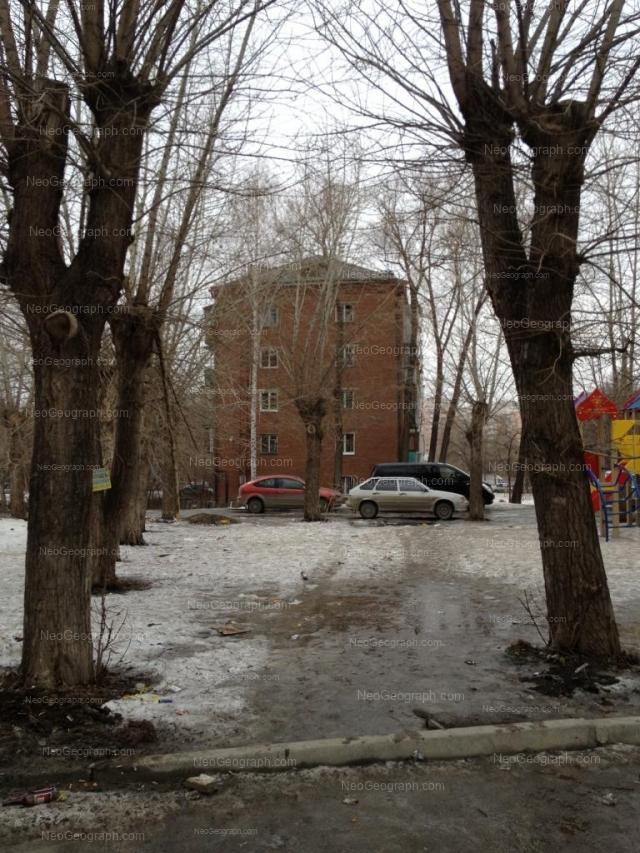 Адрес(а) на фотографии: улица Вали Котика, 9А, Екатеринбург