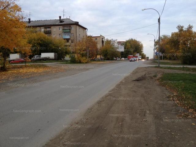 Address(es) on photo: Tatischeva street, 14, 16, Yekaterinburg