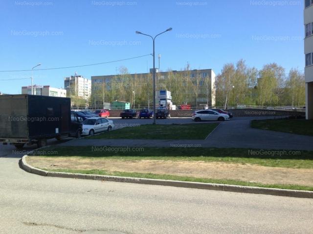 Адрес(а) на фотографии: Ангарская улица, 50, Екатеринбург