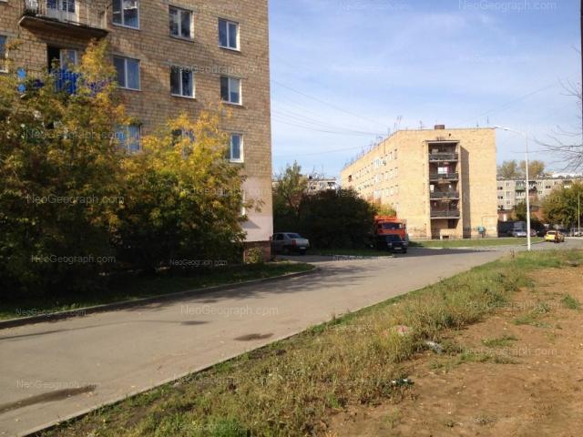 Адрес(а) на фотографии: Самолётная улица, 27, Екатеринбург
