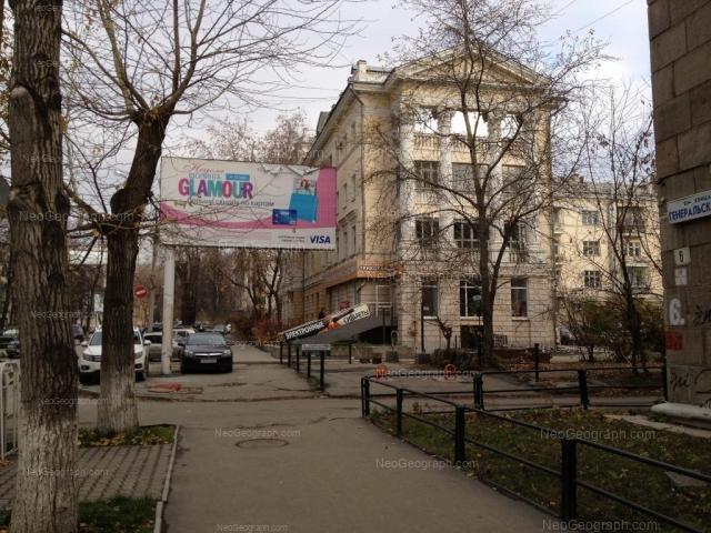 Адрес(а) на фотографии: проспект Ленина, 60, 91, Екатеринбург