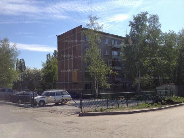 Адрес(а) на фотографии: Белореченская улица, 36/2, Екатеринбург