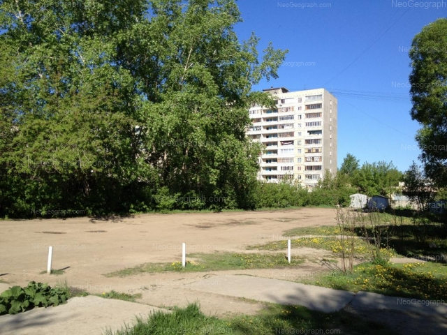 Адрес(а) на фотографии: улица Чкалова, 141, Екатеринбург