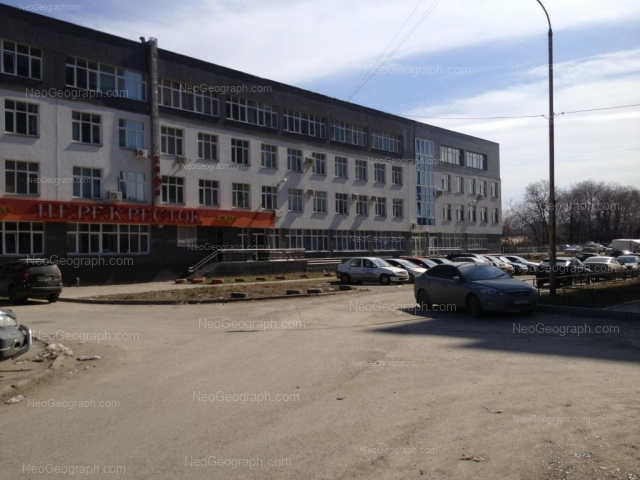 Адрес(а) на фотографии: улица Крупносортщиков, 14, Екатеринбург
